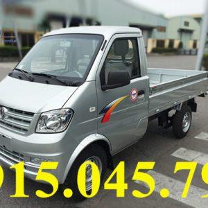 Xe tải thùng TMT DFSK4107T 900kg
